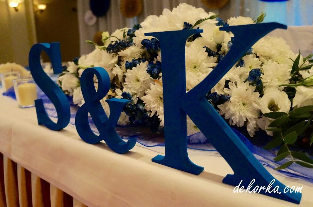 oprawa florystyczzna wesela chabrowe wesele dekorka katowice wystroj sali